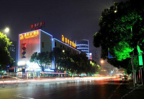 美年21度酒店(长沙火车站)