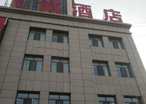 乌海飞诚酒店