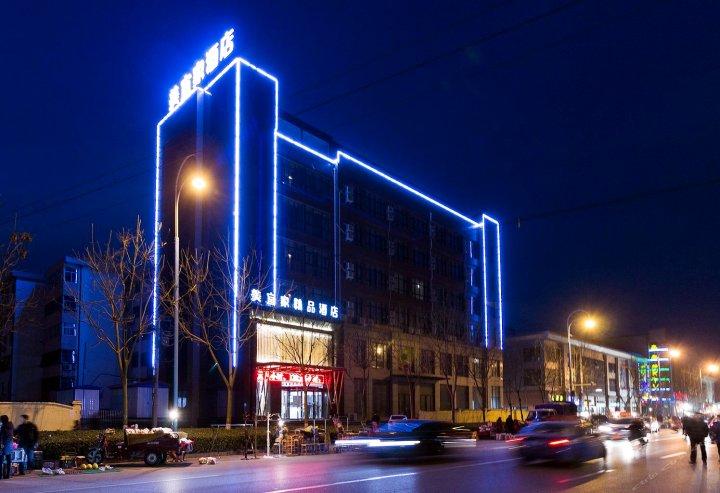 美宜家连锁酒店(新乡新区市政府店)