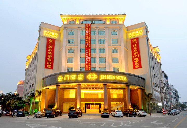 阳江金门酒店
