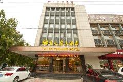 台儿庄大酒店