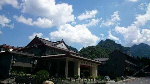 武当山太极会馆