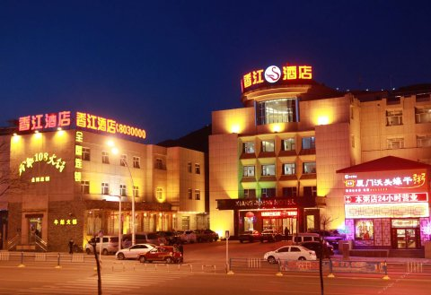 张家口香江酒店