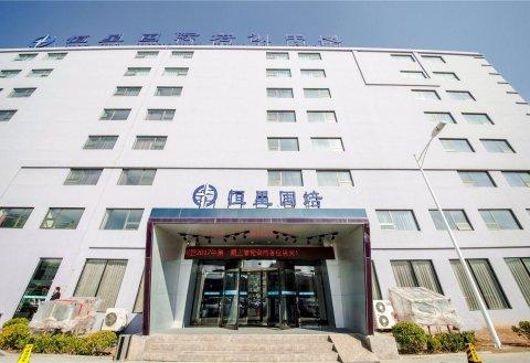 青岛恒星国际培训中心