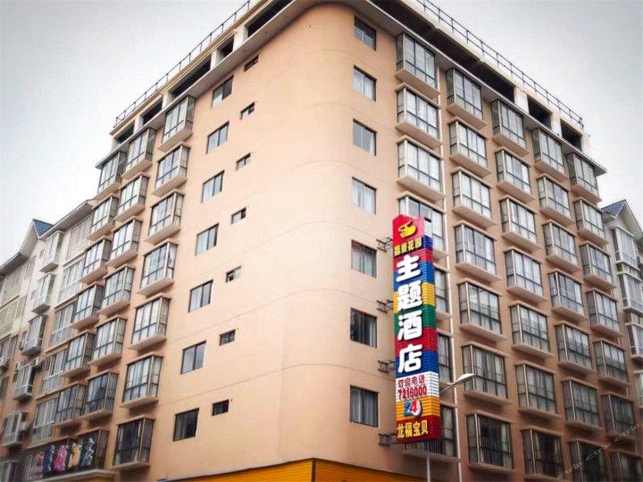 荔浦荔景花园主题酒店