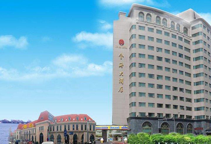 青岛金海大酒店
