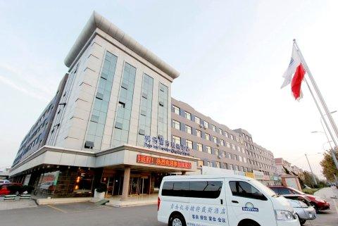 青岛机场辅特戴斯酒店