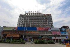 三江宜家大酒店