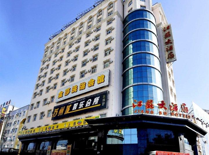 伊宁盛世金华江苏大酒店