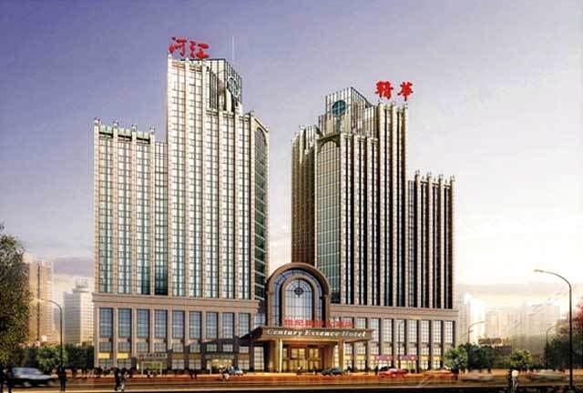 榆林世纪精华大酒店