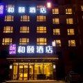 和颐至格酒店哈尔滨凯德广场学府路店