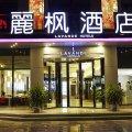 麗枫酒店(武汉吴家山店)