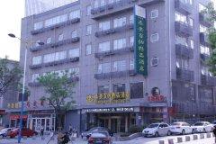 百纳精品酒店(泰安火车站天外村店)