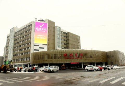 沈阳机场宾馆