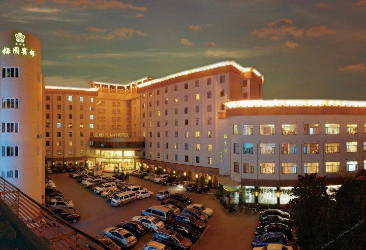 武汉梅园宾馆