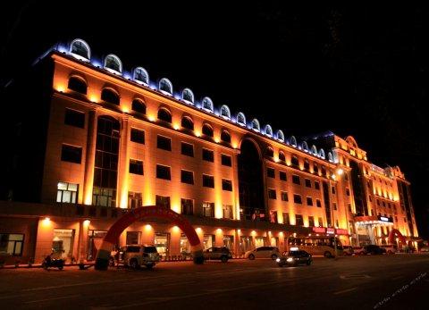 伊春新昊商务酒店
