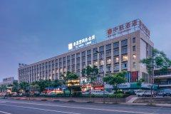 芜湖中凯酒店
