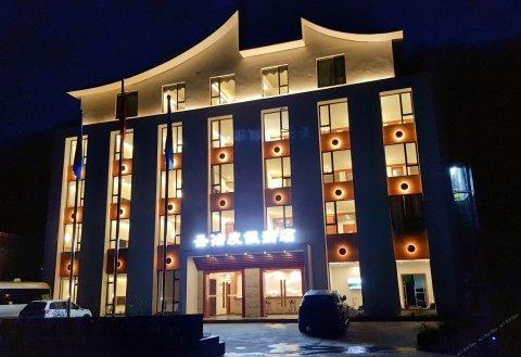四姑娘山圣洁度假酒店