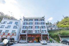 Q加·黄山365时尚酒店汤口南大门换乘中心店