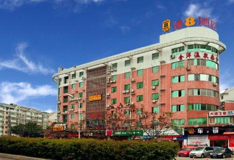 速8酒店(福州福马路鼓山店)