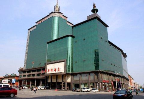凌海国际酒店
