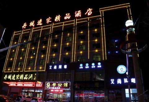山丹丹城逸家酒店