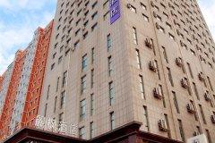 麗枫酒店(阜新三一八公园店)