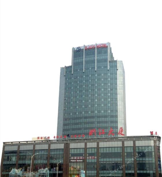 阜新浙江大厦大酒店