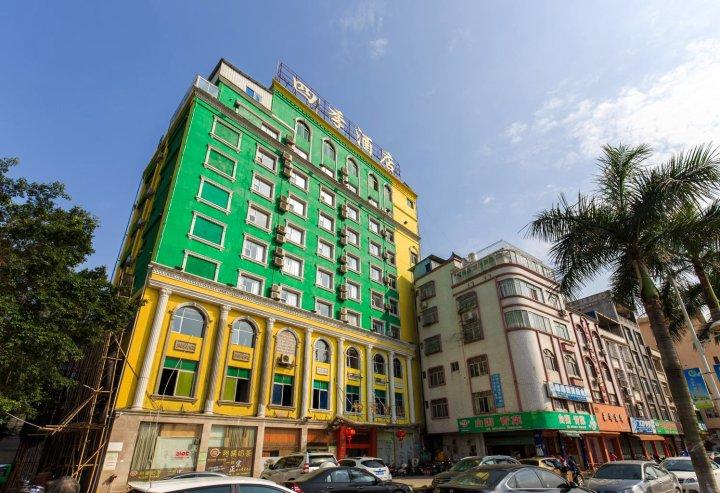 岑溪四季酒店