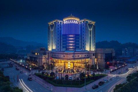 犍为新兴世纪酒店