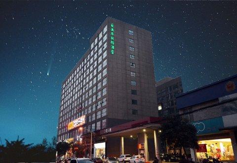 郑州爱美乐风格酒店