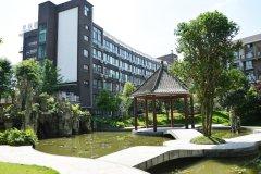 遵义桃溪·半岛酒店