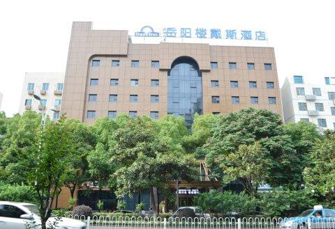 岳阳楼戴斯酒店