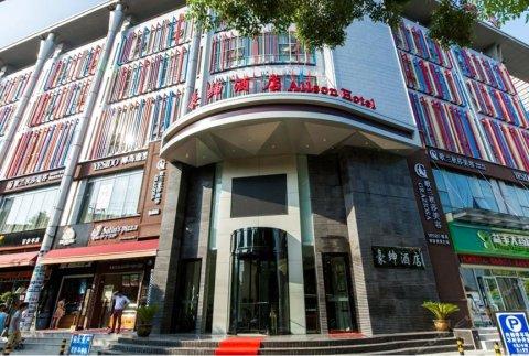 豪绅酒店(武汉百步亭店)