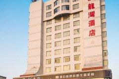 中山汇龙湾酒店