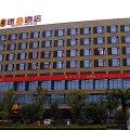 速8酒店(芜湖中央城店)
