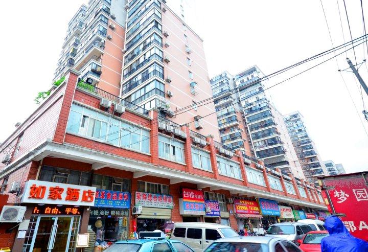 如家酒店(武汉武昌火车站千家街店)