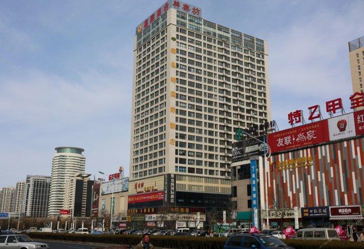 威海乐天世纪城酒店