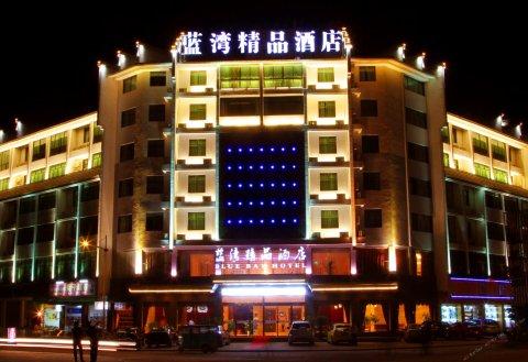 婺源蓝湾精品酒店