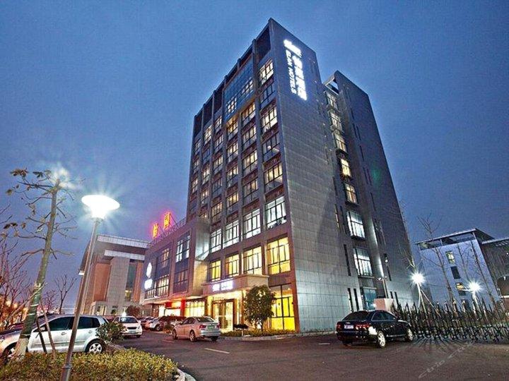 汉庭酒店(海盐城西路店)