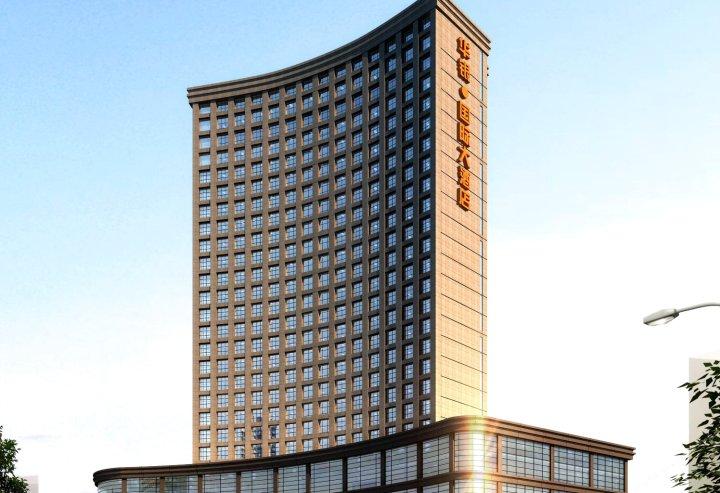 湘潭华银国际大酒店
