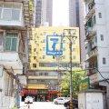 7天武汉大智路地铁站店