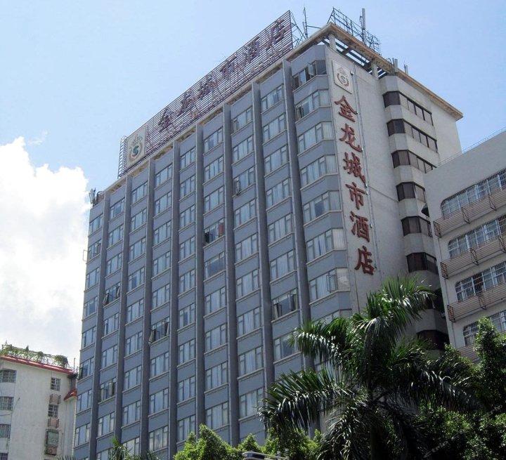 梧州金龙城市酒店