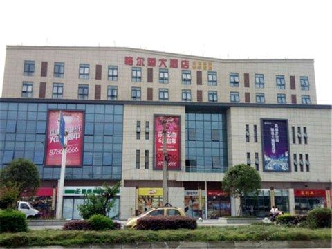 成都格尔香大酒店