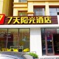 7天连锁酒店(丹东凤城中心店)