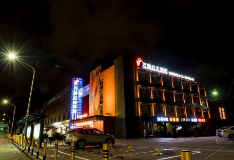 深圳万里红大酒店