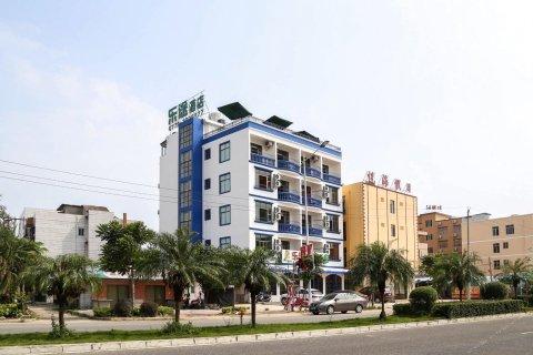 久栖·北海乐途主题酒店