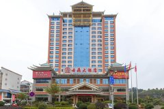 三江云鼎国际大酒店