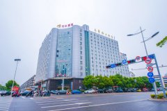 南通光华假日酒店