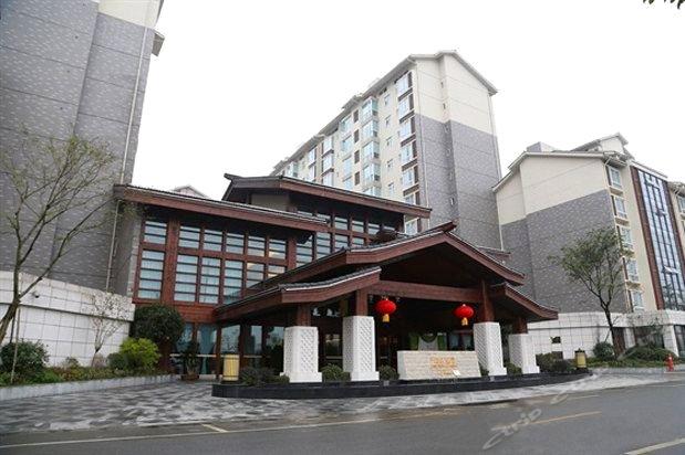 都江堰锦江丽景酒店